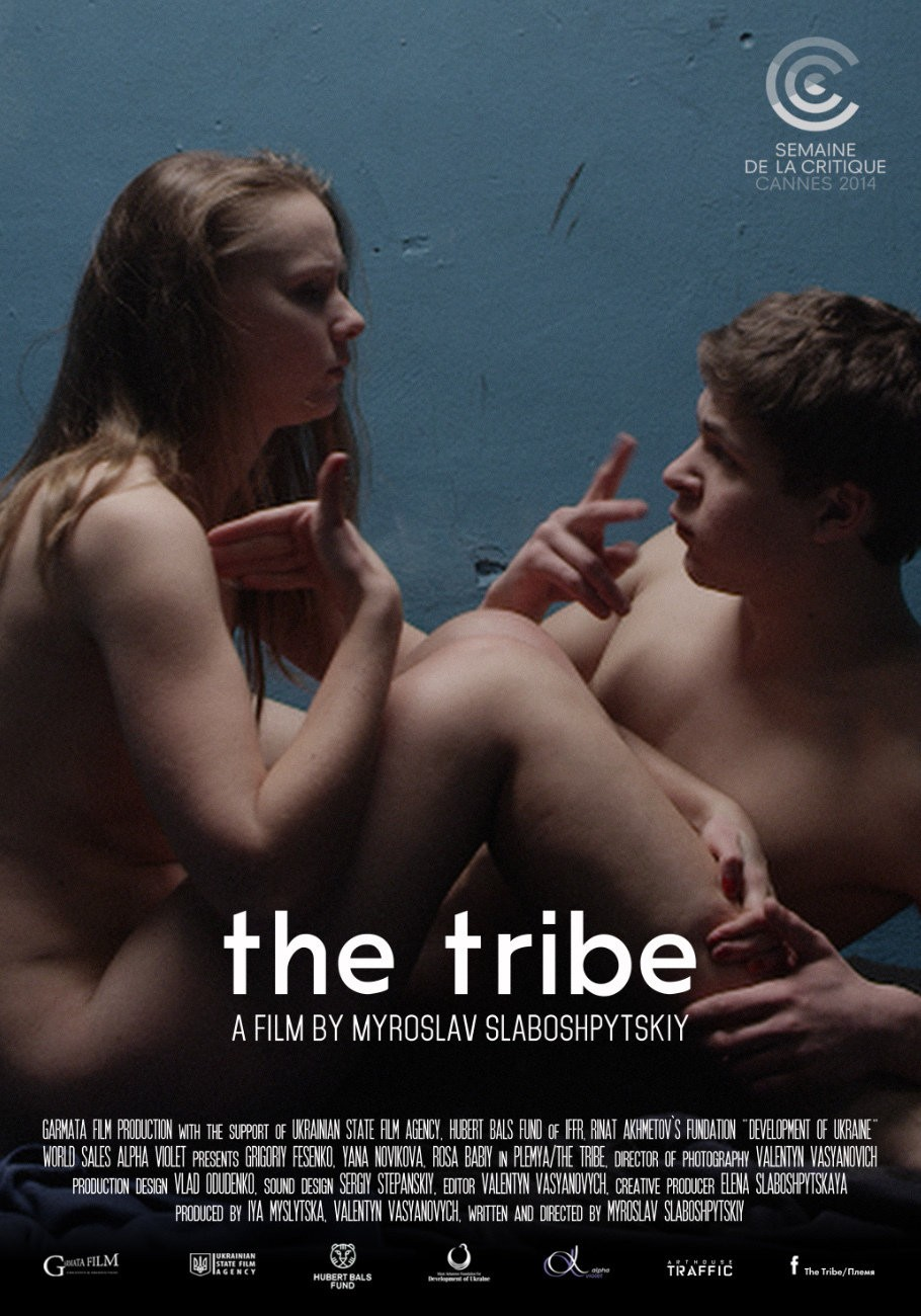 The Tribe movie poster 1