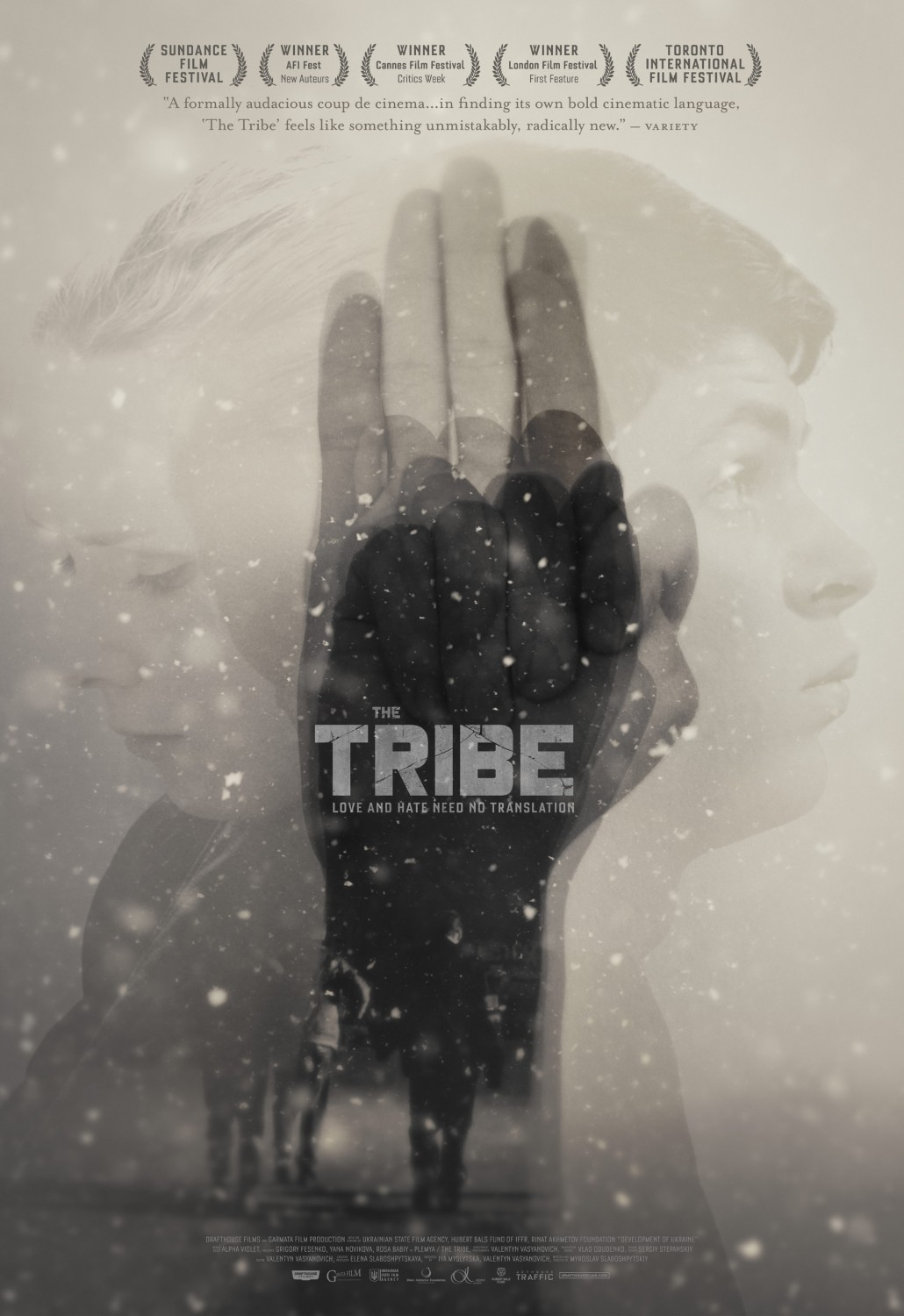 The Tribe movie poster 2