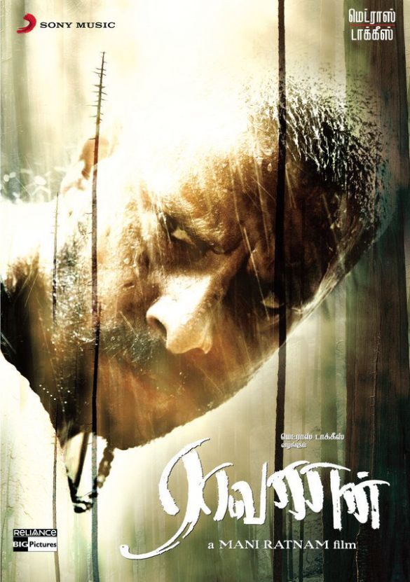Raavanan movie poster